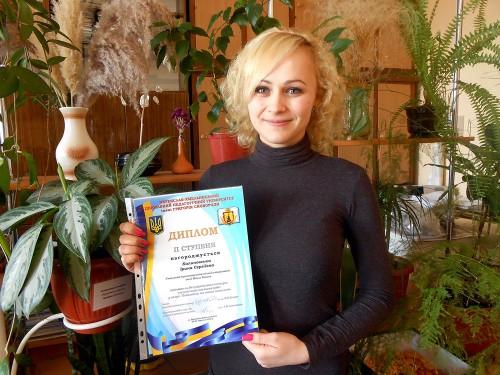Ірина Калиновська з дипломом переможця