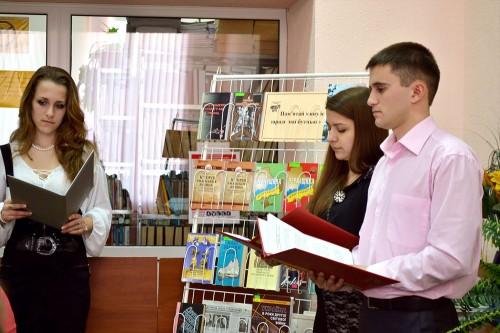 Студенти природничо-географічного факультету взяли активну участь у проведенні зустрічі