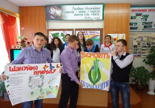 Пропаганда екологічних знань серед учнів та студентів вузу