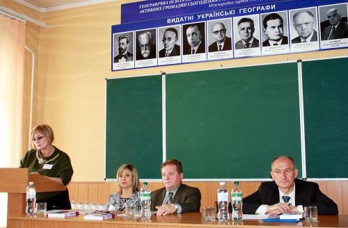 V Всеукраїнська науково-практична конференція