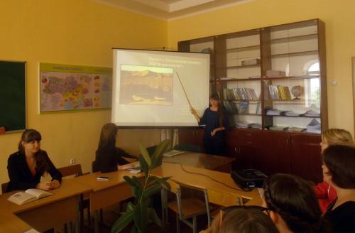 Круглий стіл «Практика використання методу проектів для дослідження проблеми опустелювання та посух»