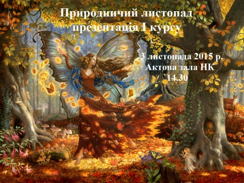 u16478_2660_FallFairy (1)