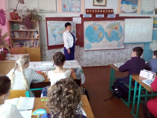 1 Урок прводить Клітченко Л. М.