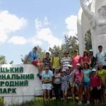 Студенти природничо-географічного факультету в Шацькому національному природному парку